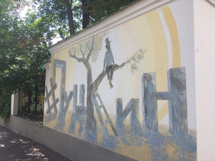 Московская Велоночь, театр теней, концерт на крыше: обзор культурных событий последней недели июня