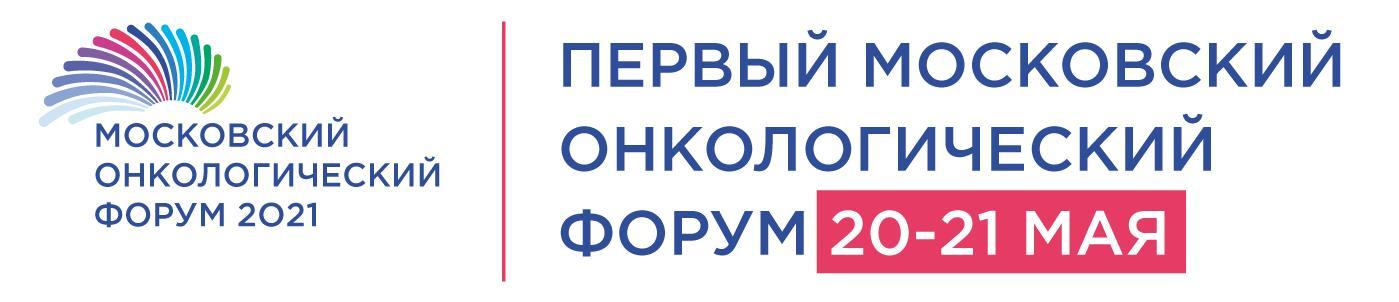 Болезнь с женским лицом. Одной из центральных тем Московского онкологического форума-2021 станет рак молочной железы