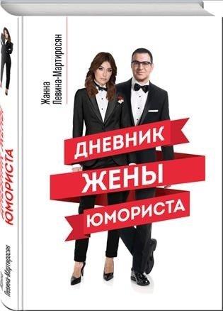 Книги российских знаменитостей помогут скоротать длинные зимние вечера