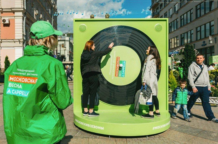 Более 200 арт-объектов украсят Москву на фестивалях  «Пасхальный дар» и «Московская весна A Cappella»