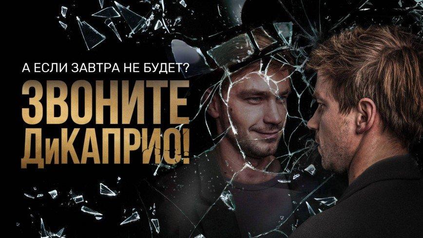 Любовницы, космонавты и загадочные убийства: новые российские сериалы, которые дадут фору Netflix