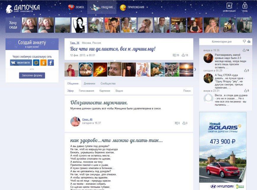 Ошибка 404: социальные сети, которые мы потеряли