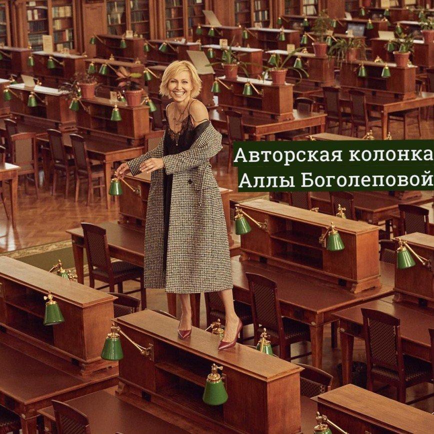 Танцы на столе: почему Ингеборге Дапкунайте не могут простить фото в библиотеке
