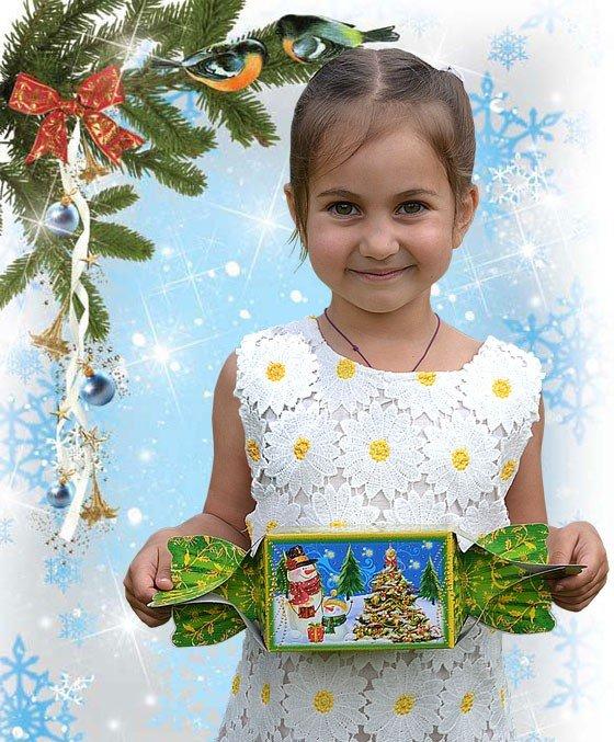 Рождественская Конфетка (Вес 300 гр., цена 140 руб.