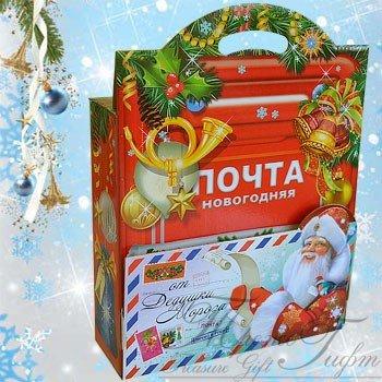 Почта Деда Мороза, микрогофра, 900 гр., 430 р.