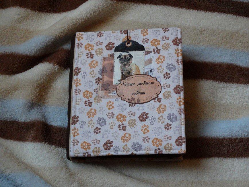 Автор: ЛюдмилаИвановна, Фотозал: Мое хобби, Альбом на заказ, про собак