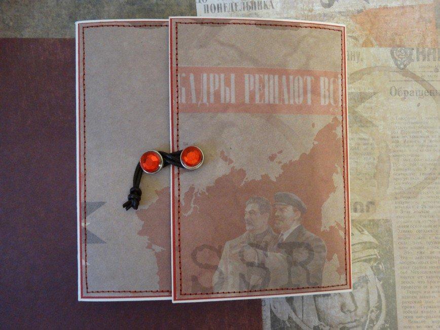 Автор: ЛюдмилаИвановна, Фотозал: Мое хобби, Оформление фотографий с дня рождения, тема которого 100-летие революции. Формат 15Х15, в мини альбоме 25 фото.