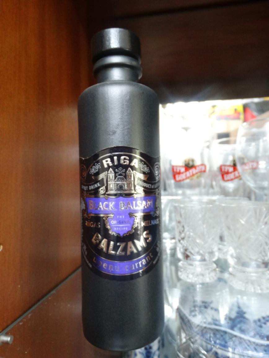 Бутылка для коллекции