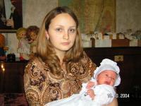 Малодетная семья - мама, папа
