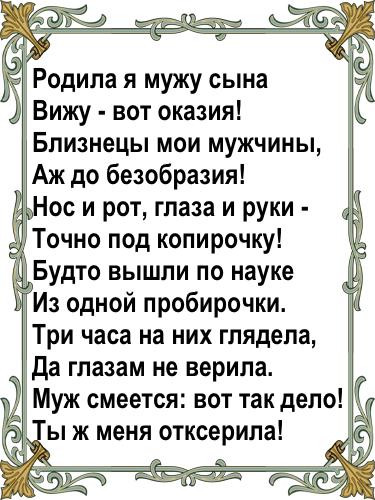 стихотворение про сыновей у меня есть два крыла абхазской кухне ассортимент