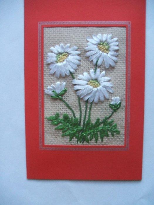 Мои открытки, открытки из атласной ленты
