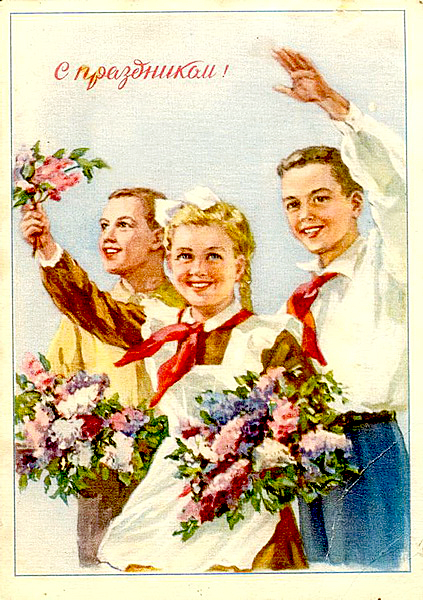 открытки 1 сентября фото