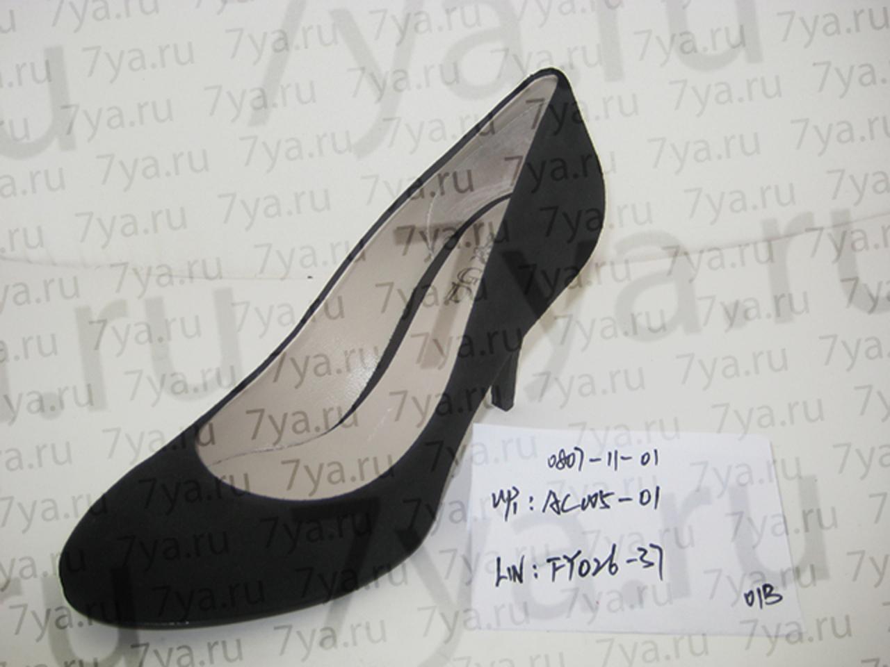 Замшевые туфли на шпильке фирмы Год*э, орг Дашина, размер 38, на узкую стопу длиной не больше 24.5 см. Выфсота каблука почти 7 см (мерила от внешнего края пятки). В носке раз 5, в коробке, мне маловаты, меняю на обувь 38