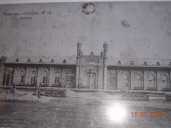 к сожалению вокзал разобрали в 1982