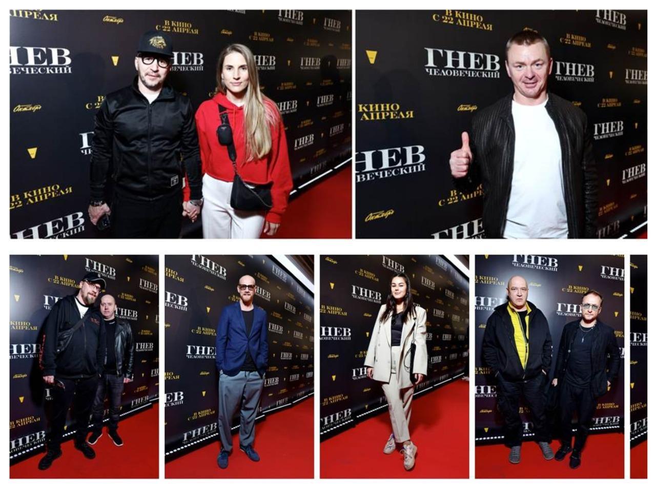 Харламов, Бурунов, Шалаева с сыном, Хазанова, Колокольников и другие на премьере «Гнева человеческого»