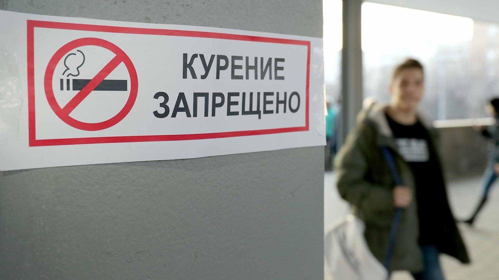 Накажут рублем: родителей курящих детей могут начать штрафовать