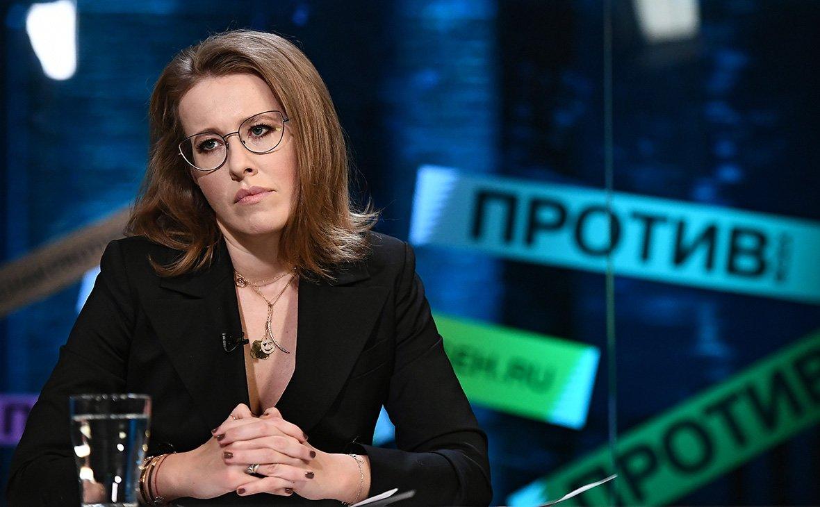 Ксения Собчак подготовка к выборам