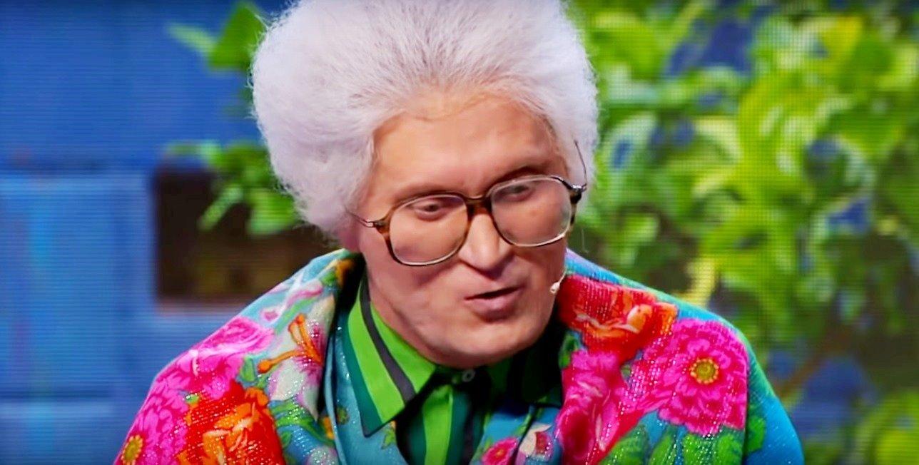 Андрей Рожков в образе бабушки