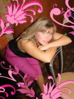 Мое фото LadySerenity