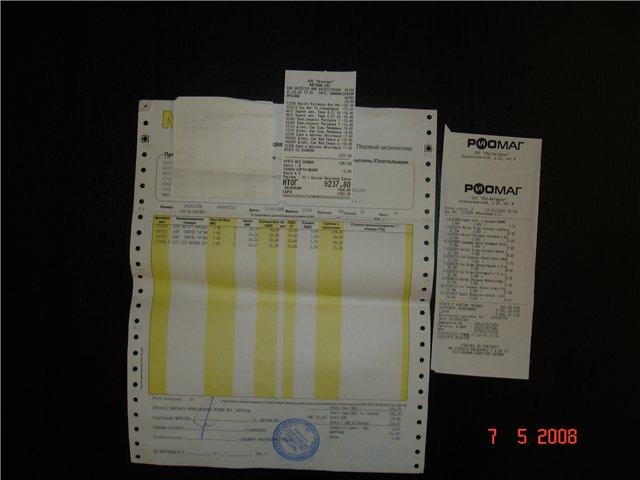 Январь: расходы с 21.01-25.01 коляска=11800 такси Руслану с сопровождающими до Турнера=100руб сиделкам(23.01-25.01)=2000 продукты(24.01)=300р20 быт. химия, предметы ухода=161р40  26.01-31.01 продукты=95р80 продукты, предметы ухода=748р95 сок=74р90 сиделкам=6500