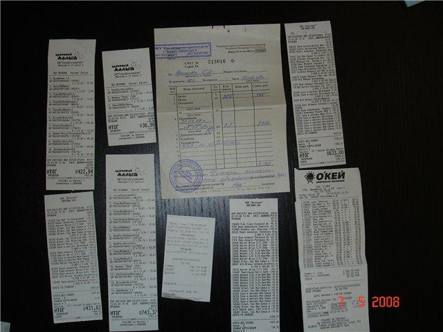 Февраль: расходы с 04.02-09.02 продукты=149р30 продукты=238р сиделкам=12750 11.02-17.02 продукты=550р памперсы=400р Нина=3000 Люба=1500 Катя=3000 Нат.Ег=4500 18.02-24.02 продукты,предметы ухода=943р сиделкам=11250 25.02-02.03 продукты, предметы ухода, лекарства=869р сиделкам=9750