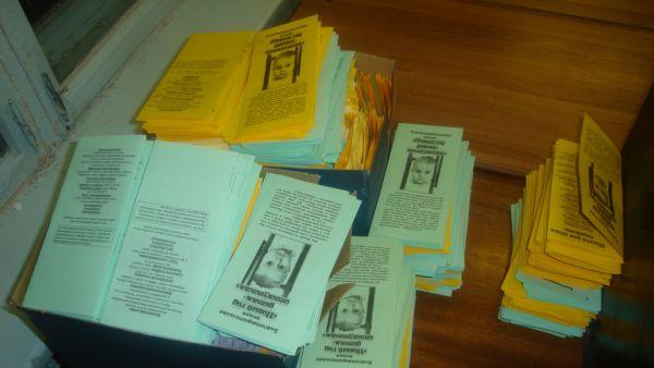 А вот это наши буклетики с фото мальчика с главной страницы отказников (согласовано!)