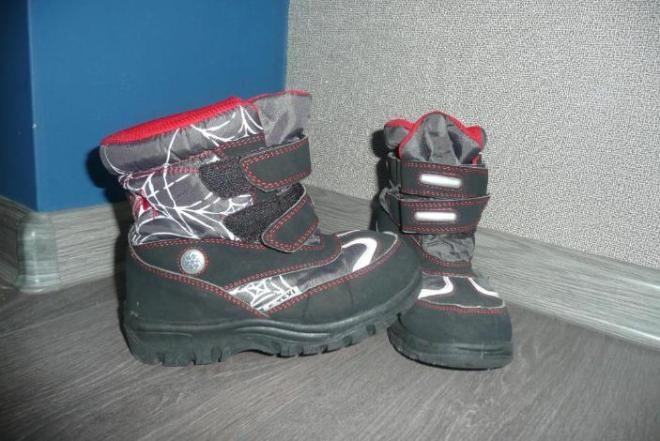 Ботинки Active Kids C-Tex, подбренд SPYDER,  разм. 29 маломерят на размер, подкладка- распушенный флис. Не промокают.1000 р.