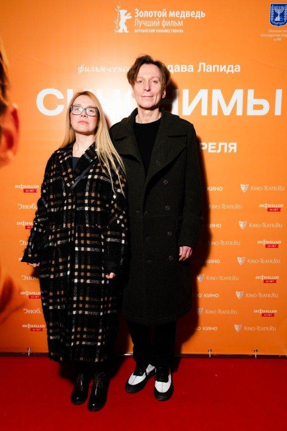 """Троянова, Виторган, Толкалина и другие звезды на премьере фильма """"Синонимы"""""""