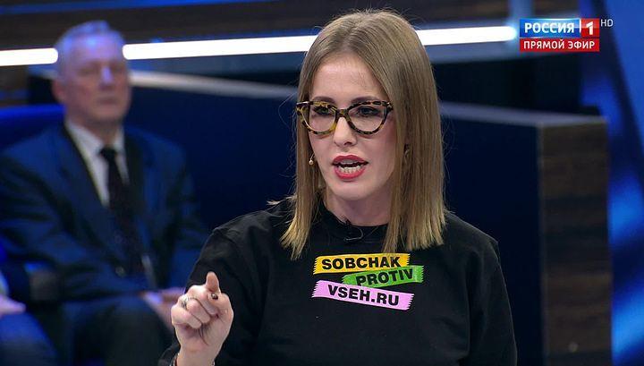 Ксения Собчак объяснила свою позицию относительно Крымского полуострова