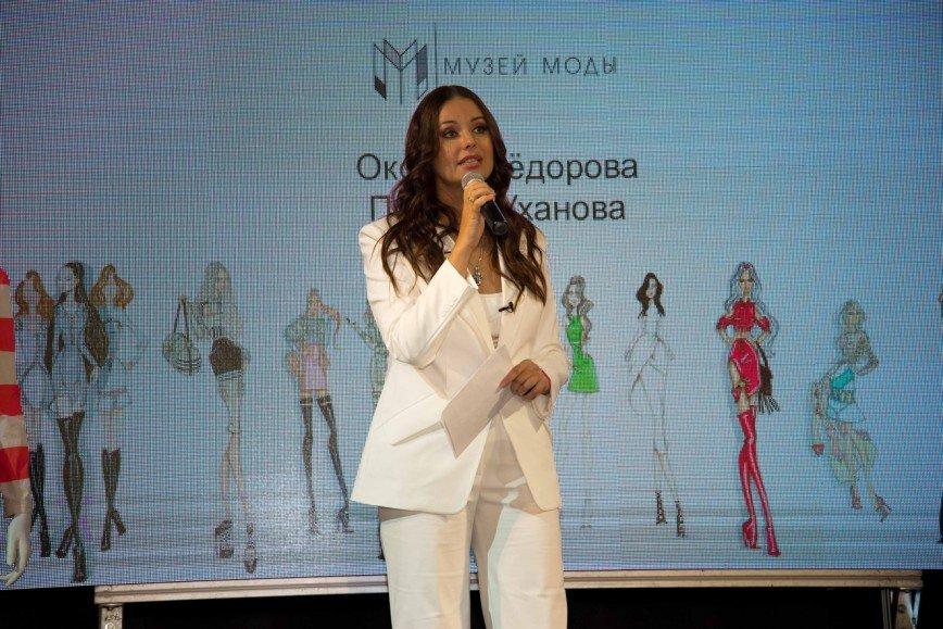 Фонд Оксаны Федоровой бесплатно проведет Форум красоты и здоровья