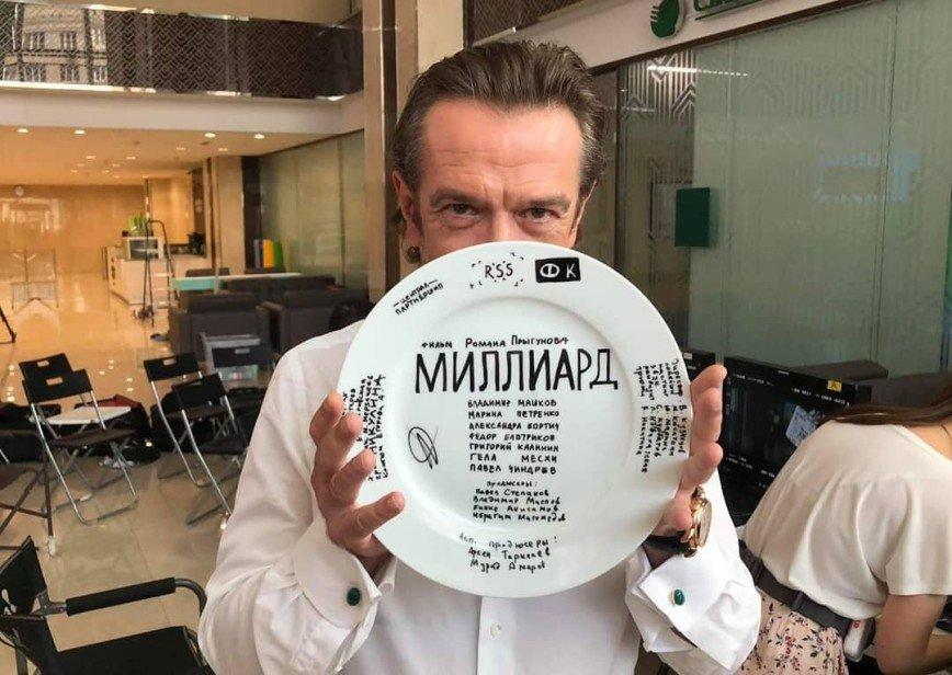"""В Монте-Карло за """"Миллиардом"""": появился первый кадр Владимира Машкова в новой роли"""