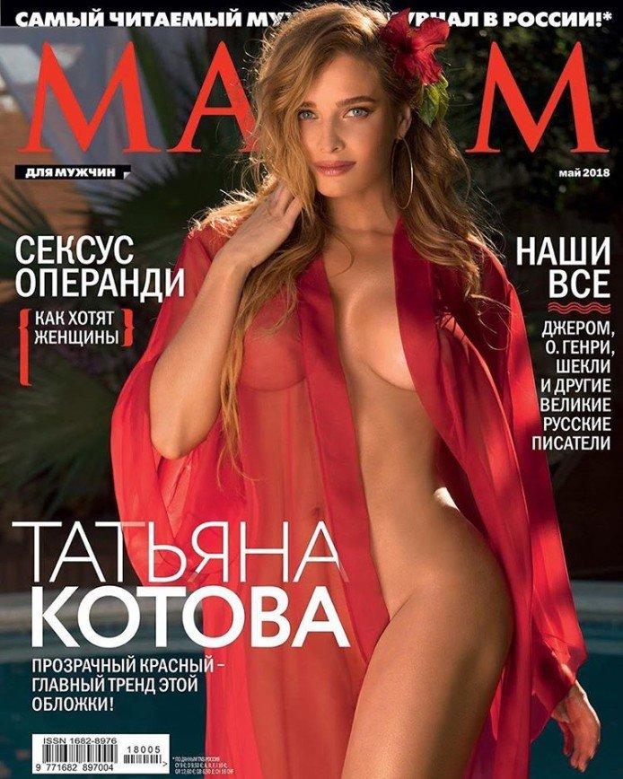«Шикарная грудь»: формы Татьяны Котовой восхищают поклонников