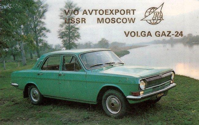 Креативная реклама советского автопрома