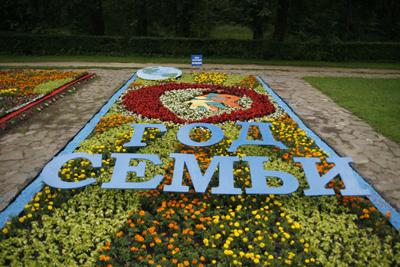 Фестиваль цветников в Кузьминках