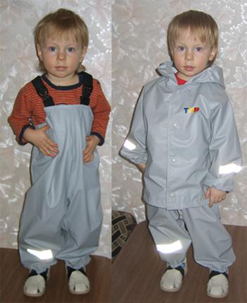 Костюм серо-серебристо-стальной, 860 руб.[br] 92 р-р[br] костюм 92 р-ра, рост ребенка 91 см