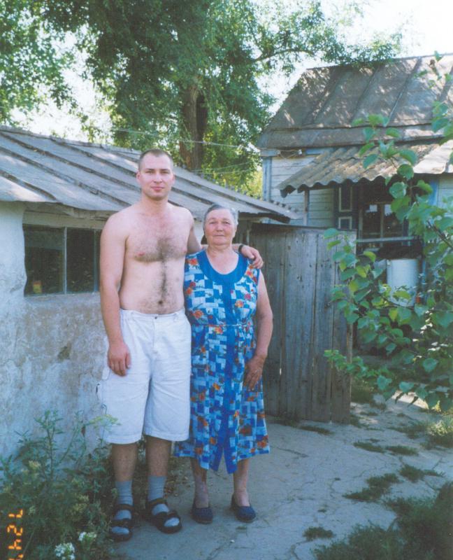 ХА с бабушкой